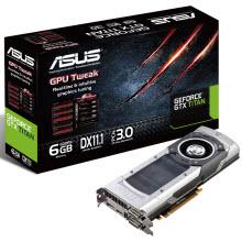 ASUS GeForce GTX TITAN duyuruldu
