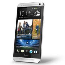 HTC One'dan sonra ne gelecek?