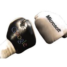 Microsoft'un intikamı, Google Maps'i vuracak!