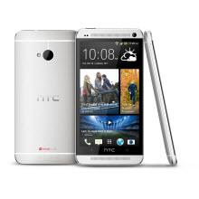 HTC'den şaşırtıcı itiraf!