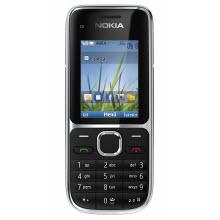 Avea'dan Nokia C2-01 avantajları