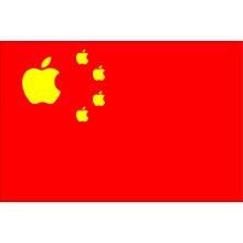 Apple CEO'su Tim Cook özür diledi!