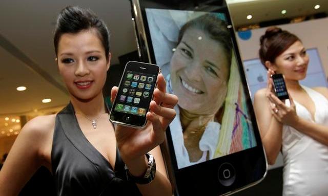 Çin'den Apple'a porno suçlaması!
