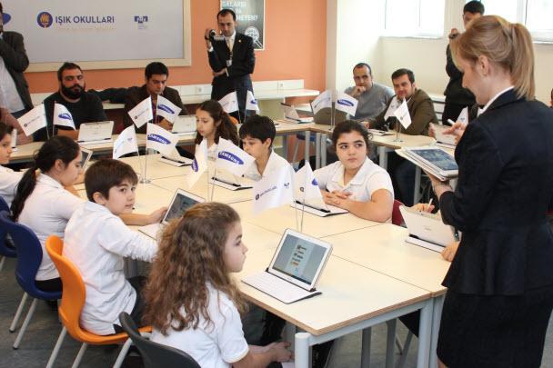 Samsung School'un içeriğinde neler bulunuyor?
