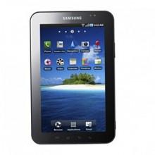 En iyi Android tabletleri hala görmedik!