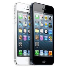 Yeni iPhone'dan beklentiniz büyük olmasın!