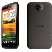 HTC One XL: 1700 TL