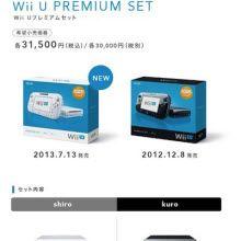 Nintendo'dan yeni bir Wii U geliyor!