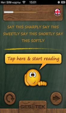 Telaffuzunuzu test eden iPhone uygulaması!