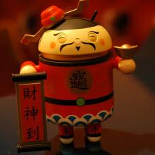 Baidu Free Anti-virüs 2013 ve Baidu Launcher