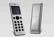HTC'nin yeni minik cihazı Mini+...