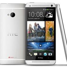 HTC'den Jet açıklama