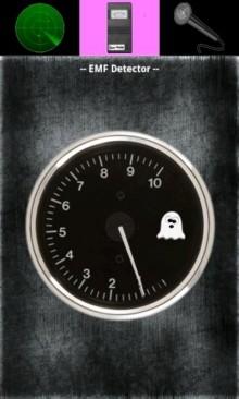 2- Ghost Detector