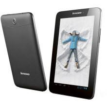 Lenovo'dan cazip tablet seçeneği!