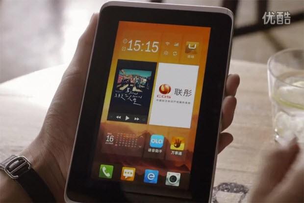 Çin'den yeni mobil işletim sistemi: China OS!