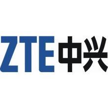ZTE'den kablosuz çözümlerde önemli adım!