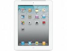 Apple'dan iPad 2'ye güle güle!