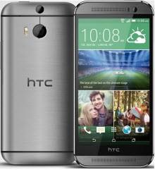 HTC'den Ultrapixel ve selfie açıklaması!
