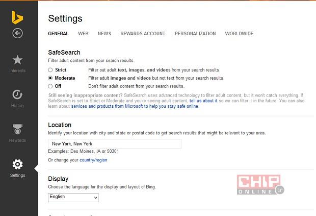 Bing açılış sayfası artık daha kişisel!