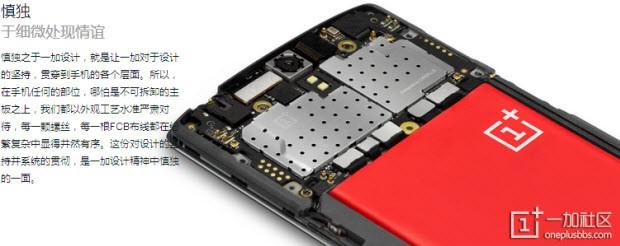 OnePlus One bu sefer tamamen sızdı!