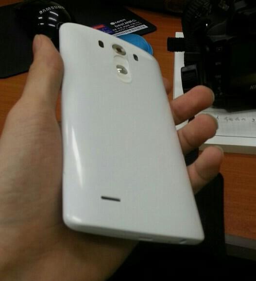 LG G3'ten net görüntüler sızdı!