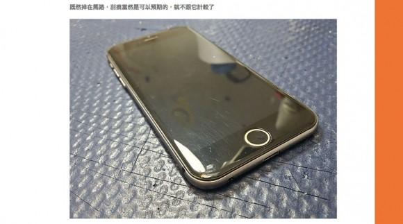 iPhone 6'dan sızan daha fazla fotoğraf...