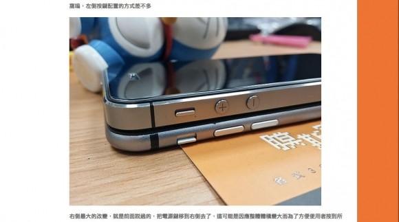 iPhone 6'dan şimdiye kadarki en net sızıntı!