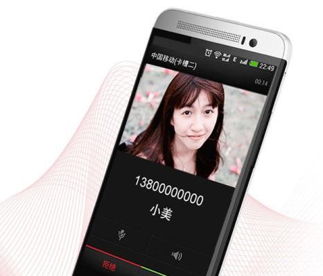 Plastik HTC One'dan iki görüntü daha!