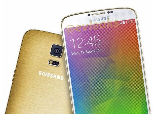 Galaxy F ile Galaxy S5 yan yana sızdı!