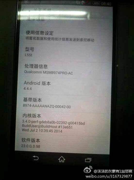 Sony Xperia Z3'ten dört kare sızdı!