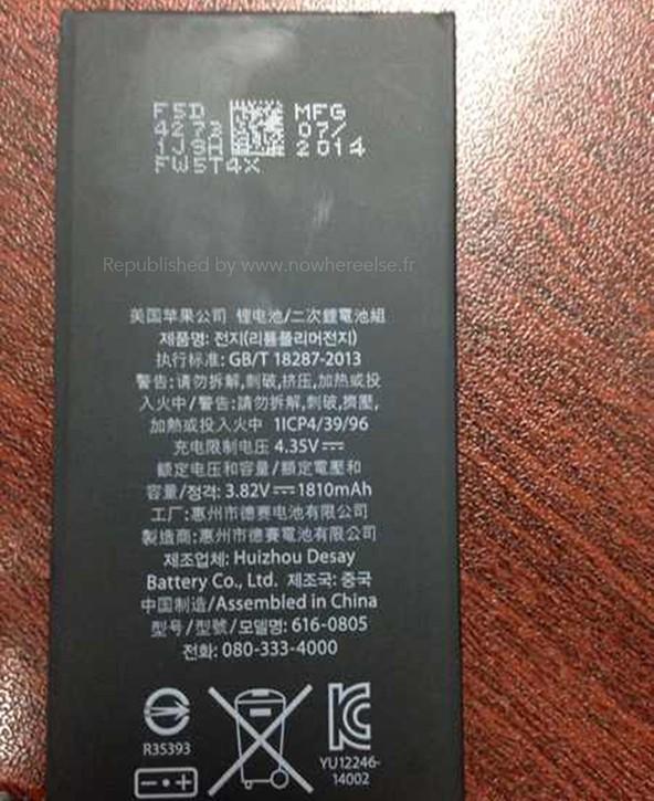 İşte 4.7 inç'lik iPhone 6'nın sızan pili!