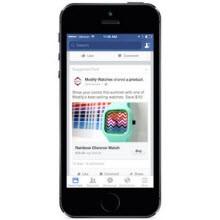 Facebook, Gifts'i bırakıyor!