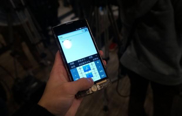 Japonya'dan Firefox OS'lu telefon: Fx0