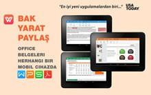 WPS Office: PPT, DOC, XLS, PDF
