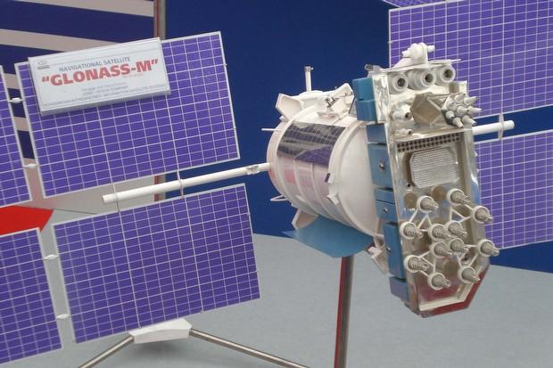 GLONASS'ın GPS'ten farkı nedir?
