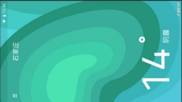 OnePlus 2'nin OxygenOS'undan sızanlar var!