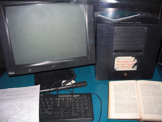 BernersLee'nin sunucu olarak kullandığı bilgisayar