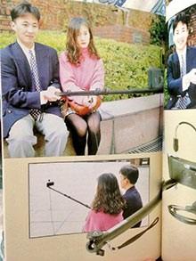 Japonlar Selfie çubuğunu 1983'te keşfetmiş!