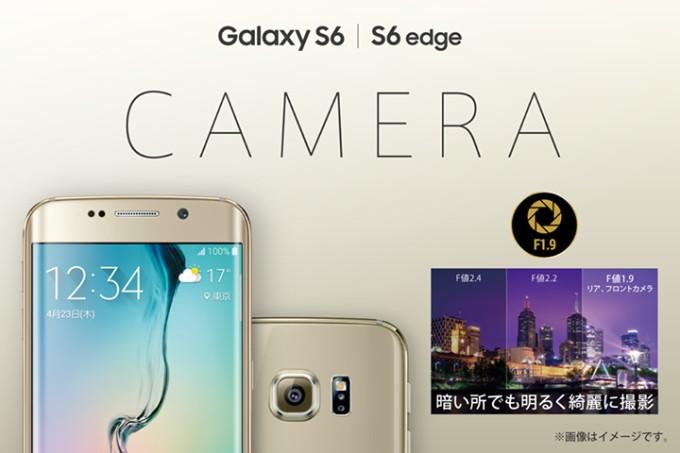 Bu Galaxy S6'larda Samsung yazmayacak!