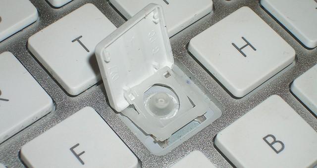Bir diğer örtü klavye türü ise...