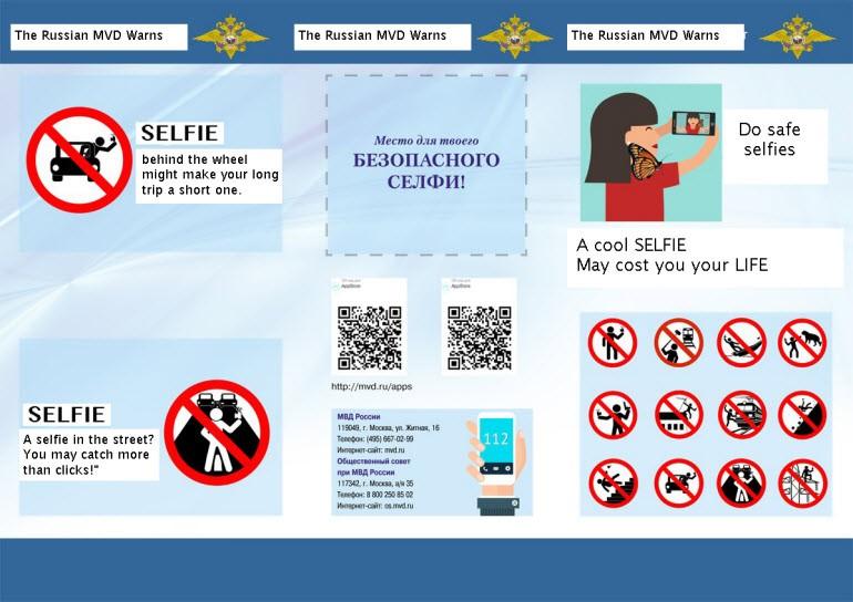 Rusya'dan güvenli selfie rehberi!