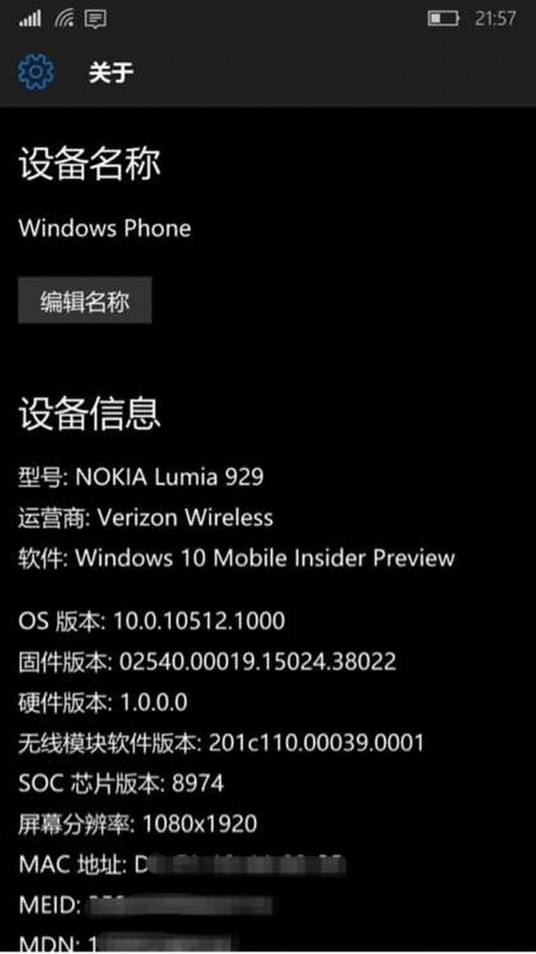 Windows 10 Mobile için yeni yapı geliyor