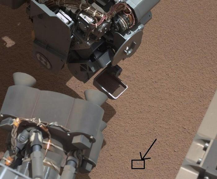 Mars aracının bir parçası