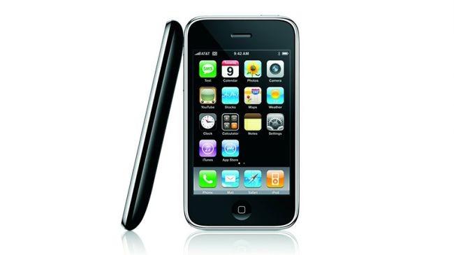 IPhone 3G Ikinci Nesil