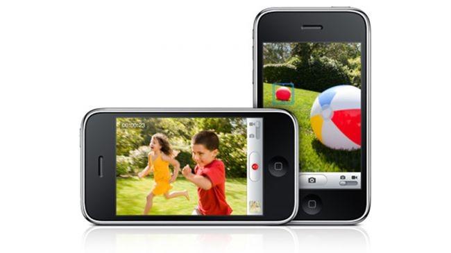 IPhone 3GS Ucuncu Nesil