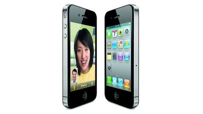 IPhone 4 Dorduncu Nesil