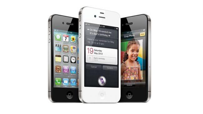 iPhone 4S (beşinci nesil)