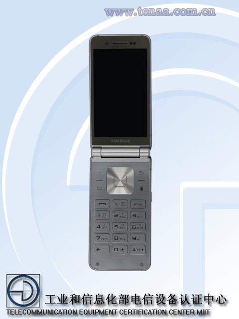 Kapaklı Samsung SM-W2016'den 4 kare daha