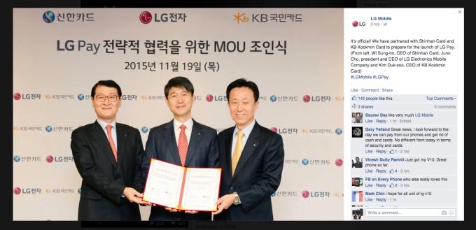 LG'nin ödeme sistemi LG Pay ortaya çıkıyor!