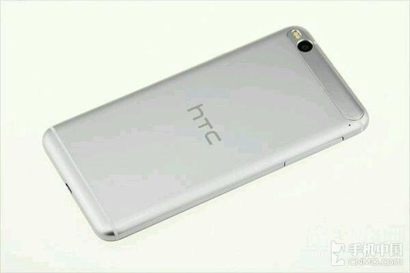 HTC One X9'dan önemli ipuçları!